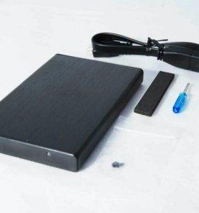корпус для жестк.дисков HDD Case 2.5 SATA USB 3.0