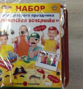 Набор для детского праздника