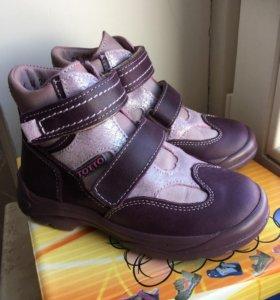 Новые демисезонные ботинки Тотто Байка 28