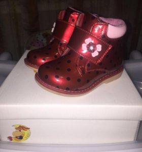 Детские ботиночки 22 размер фирма Сказка