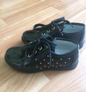 Стильные ботиночки.