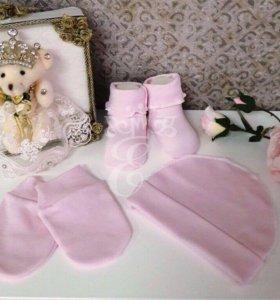 Комплект: шапочка, носочки и царапки