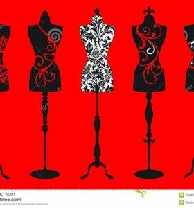 Ателье по ремонту одежды и бытового текстиля