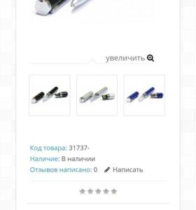 🎁USB-флешка ручка 8Gb металлическая👍