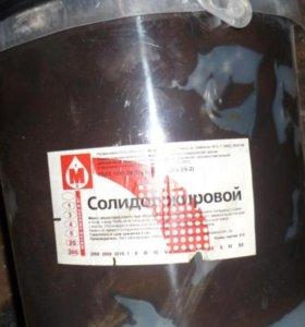 Смазка жировая солидол 3-4кг