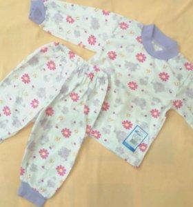 Пижама детские новые