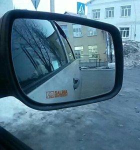 Зеркальный элемент с подогревом .правый.гранта.