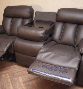 Реклайнеры, диваны, мягкая мебель