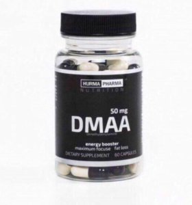 Экстракт герани (DMAA)