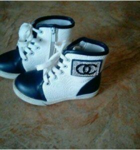Дет.ботиночки для девочки