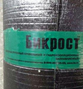 Кровельный материал Бикрост ХПП