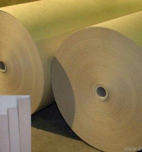 Крафтовая бумага в бабинах