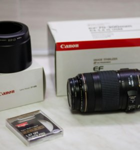 Объектив Canon Ef 70-300mm f/4-5.6 is usm