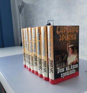 Барбара Эрскин: книги