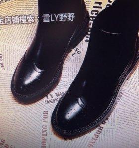 ‼️ Новые! Ботинки