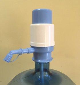 Помпа для бутилированной воды 19 л