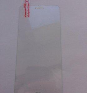 Продаю защитное стекло на iPhone 6/6S/7