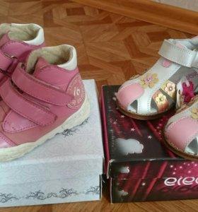 Обувь размер 22 для девочки