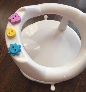 Стульчик (сидение) для купания (ванной) + круг