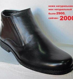 Зимние ботинки из натуральной кожи и натурального