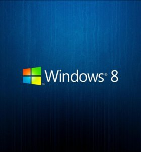 Ключ к Windows 8.1