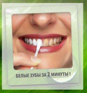 Колордент-белая эмаль для зубов