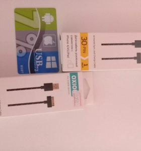 USB OXION iPhone 4