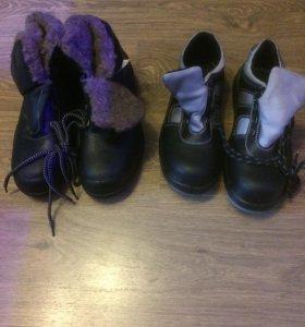 Ботинки зимние, летние