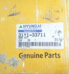Hyundai рем комплект на экскаватор
