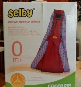 Новый слинг  Selby