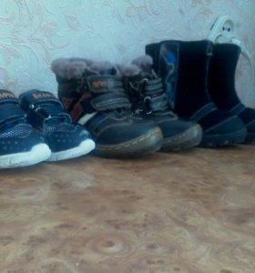 Детская Б/у обувь