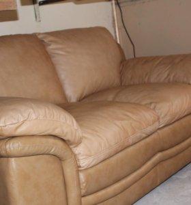 Двухместный диван из натуральной кожи