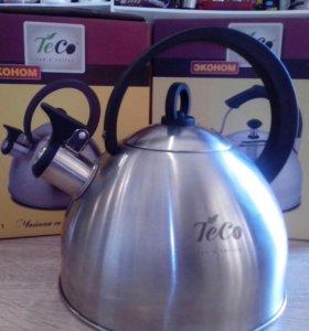 Чайник- новый