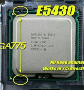 intel xeon e5430 775 сокет