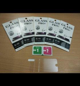 9Н-стекло iPhone 7