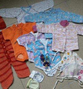 Пакет вещей для малыша