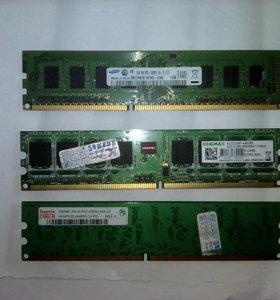 Операдивка DDR 2,3