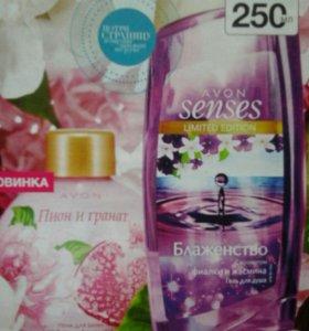 Гель для душа и пена для ванн с цветочным ароматом