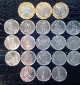 Набор монет 5₽ 70 лет ВОВ