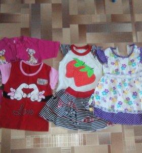 Одежда на девочку 2-3 лет, в т.ч. и новая!!!