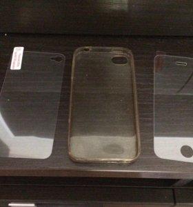 Для IPhone 4s чехо, стекло, плёнка, зарядные шнуры