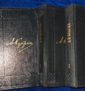 Книги 6 томоф все