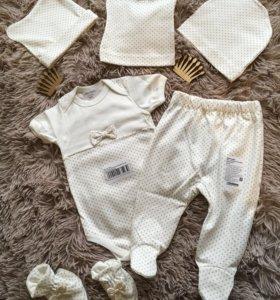 Одежда для малышки!