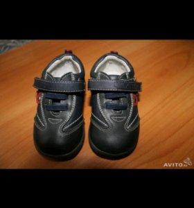 Ботиночки сказка 19 размер