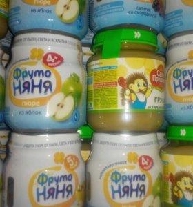 Детское фруктовое пюре (с молочной кухни)
