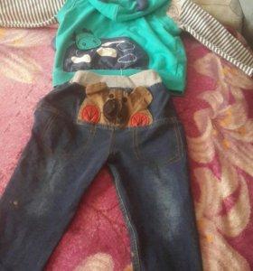 Костюм тройка жилет джинсы водолазка утепленная