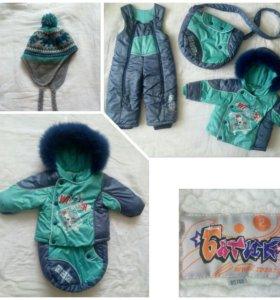Зимний комплект: конверт,куртка, п/комбинезон 0-2г