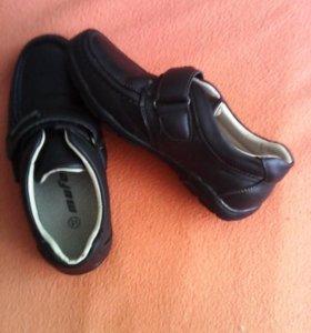Туфли на мальчика 31р-р