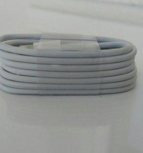 USB Кабель Lightning для iPhone