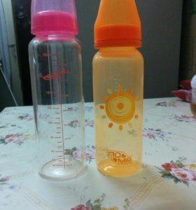 Бутылочки детские
